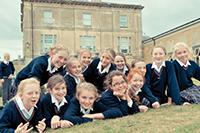 Школа для девочек