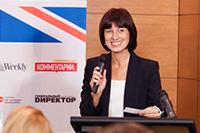 Татьяна Самборская, «Бизнес-Линк»