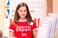Наталья Макаренко, «Бизнес-Линк»
