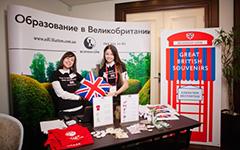 Елена Щербак и Евгения Пастух, «Бизнес-Линк»