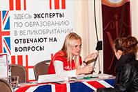 Елена Петрова, «Бизнес-Линк»