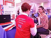 Профессиональные консультации экспертов по британскому образованию