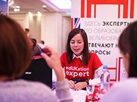 Елена Щербак, «Бизнес-Линк»