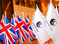 Стенд с британскими сувенирами